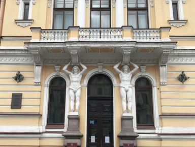 Дворцы и особняки Литейной части