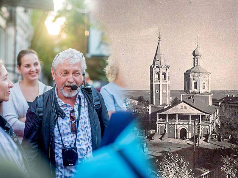 Экскурсия Саратов сквозь столетия