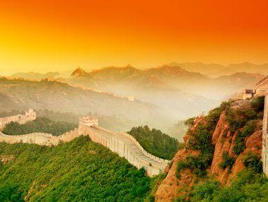 Удивительные окрестности Пекина