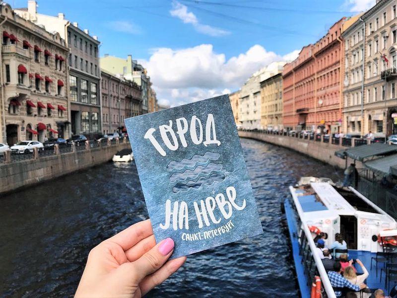 Экскурсия По Петербургу с петербуржцем