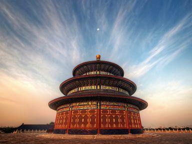 Пекин. Аутентично!