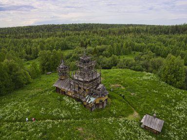 Куртяево: в жерле древнего вулкана