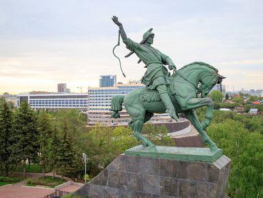 Уфа — первая встреча