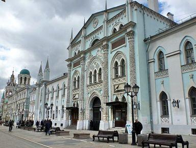 Москва от купцов до бизнесменов