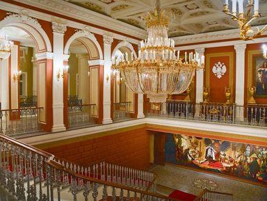 Дворец Елисеевых
