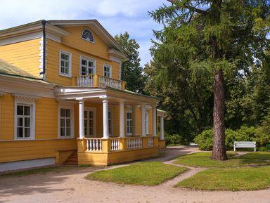 Болдинские этюды: поездка вродовое имение Пушкина