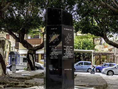 Иерусалим на острове Родос