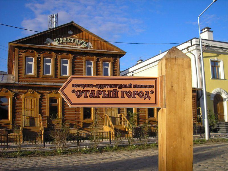 Экскурсия Якутск для детей и взрослых
