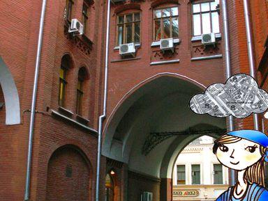 Москва: ориентируемся вцентре без навигатора!