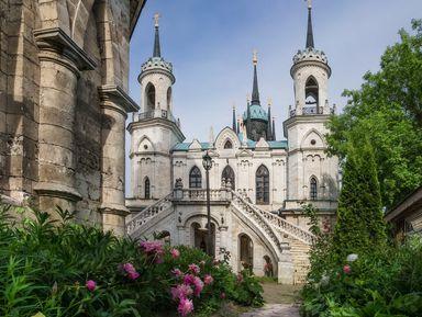 Магия русской готики: экскурсия по усадьбе Быково