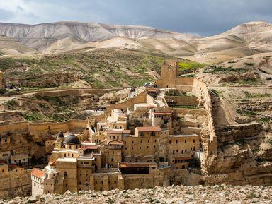 Экскурсии по Старому городу в Иерусалиме на русском языке – отзывы и цены на экскурсии 2021 года