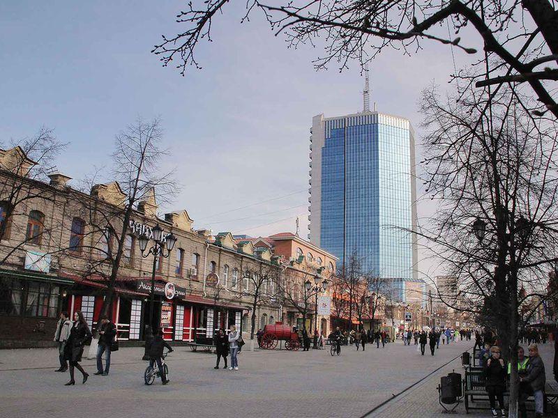Фото: Челябинск: грани истории