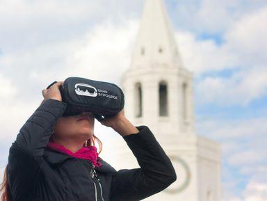 По Казани — с очками виртуальной реальности