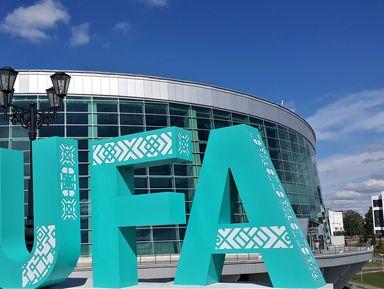 Обзорные и тематические экскурсии в городе Уфа
