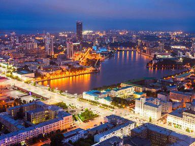 Настоящий Екатеринбург