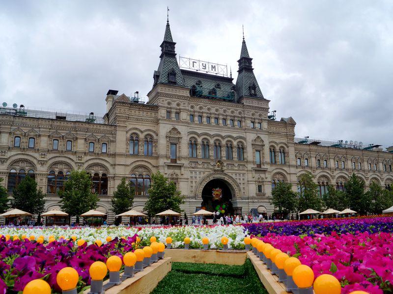 Экскурсия ГУМ — Город Удивительного Мира