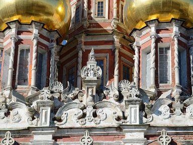 Храмы Замоскворечья: 5стилей архитектуры