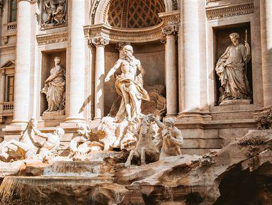 О, Рим, ты целый мир!