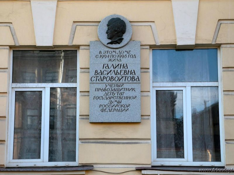 Экскурсия Криминальный Петербург