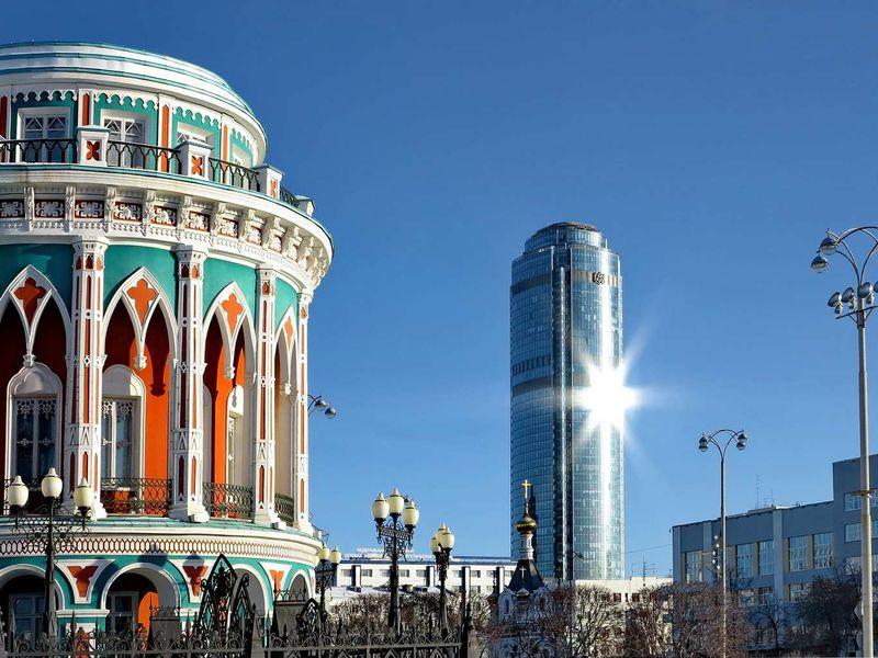 Здравствуй, Екатеринбург!