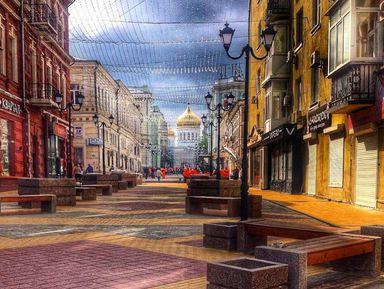 Добро пожаловать в Ростов-на-Дону!
