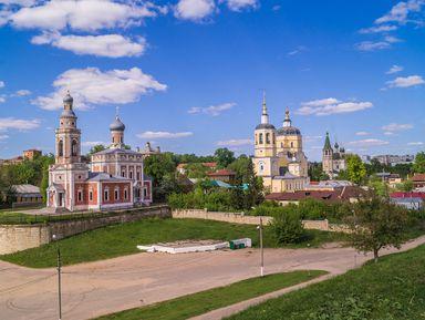 Из Москвы в Серпухов на автомобиле!