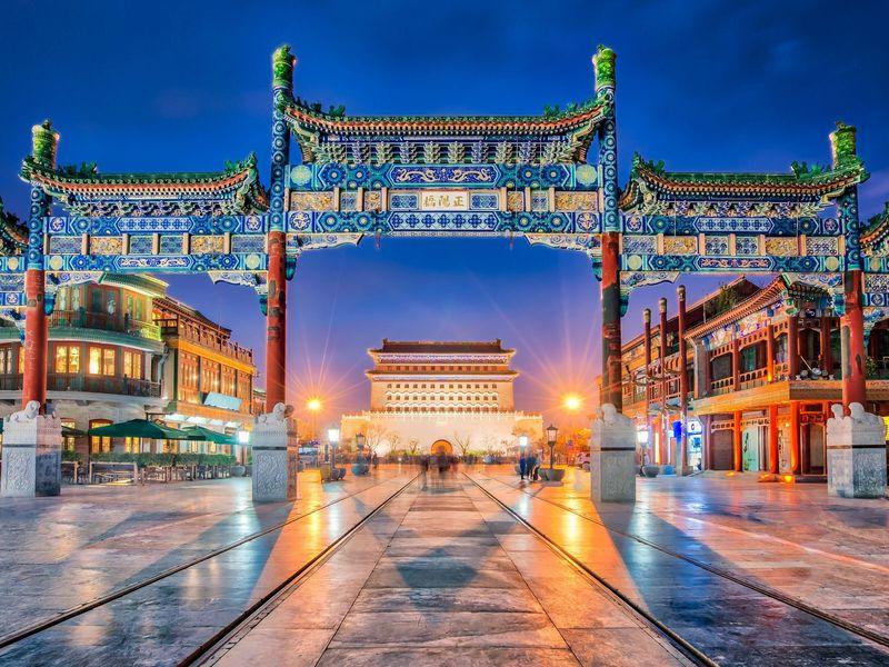 Экскурсия Пекин классический и современный