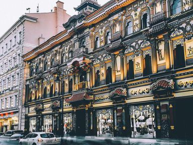 Чайная прогулка поМоскве