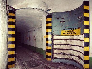 Тайны подземной Балаклавы