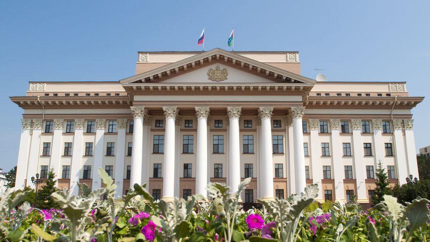 Легенды илюди «советской» Тюмени