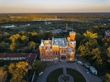 2 в 1: Воронеж и дворец Ольденбургских в Рамони