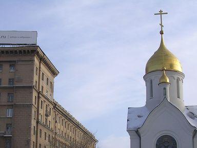 Новосибирск в трёх измерениях