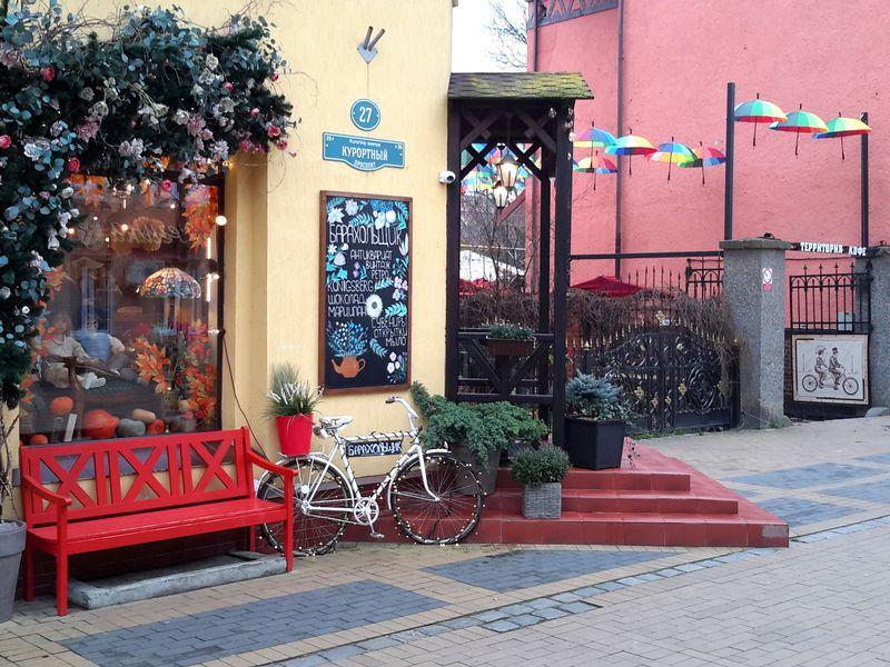 Дух старого Кранца: большая экскурсия по Зеленоградску