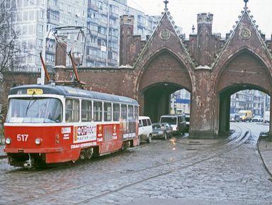 История Кенигсберга и Калининграда