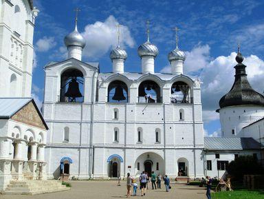 Святыни древнего Ростова