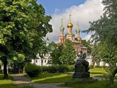 Новодевичье кладбище: история илюди