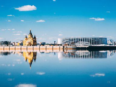 Обзорная экскурсия поНижнему Новгороду наавтобусе