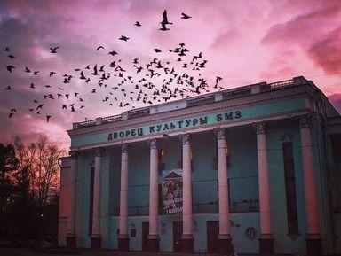 Мистический Брянск: поместам городских легенд