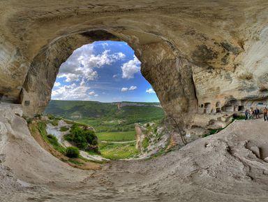 Качи-Кальон икрасота дикого Крыма