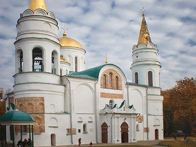 Обзорные и тематические экскурсии в городе Чернигов