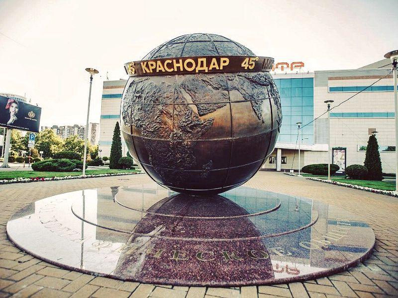 Экскурсия Краснодар— город на«золотой параллели»