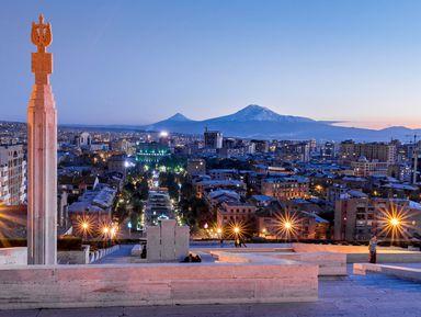 Огни ночного Еревана