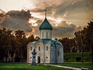 Переславль-Залесский: воин и рыбак