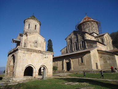 Кутаиси, столица Имеретии