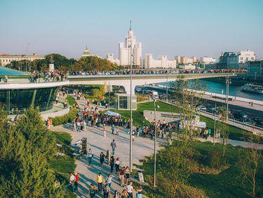 Москва от Кремля до Зарядья + теплоходная прогулка по желанию