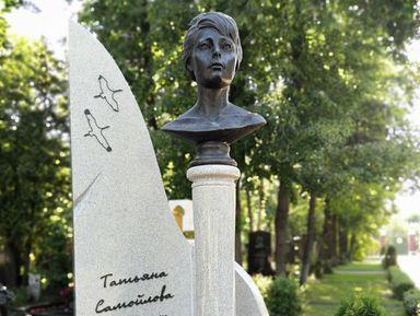 Новодевичье кладбище: некрополь советской элиты