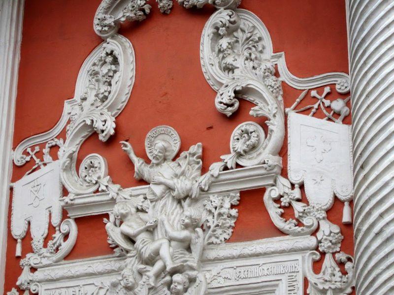 Фото Семь чудесных домов Чистопрудного