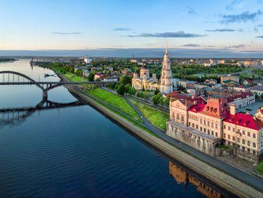 Добро пожаловать в Рыбинск!