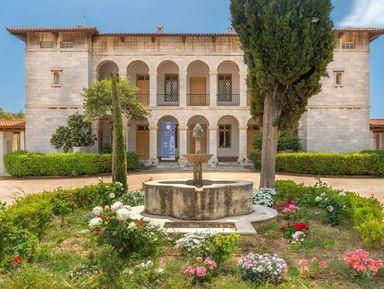 Византийский музей в Афинах
