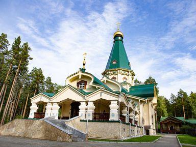 Большое путешествие по Екатеринбургу и окрестностям